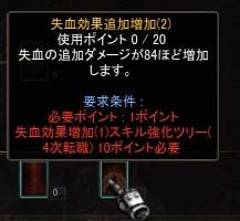 Screen(08_13-19_28)-0028