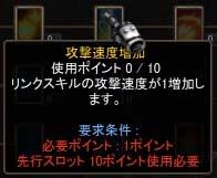 Screen(08_13-19_29)-0032