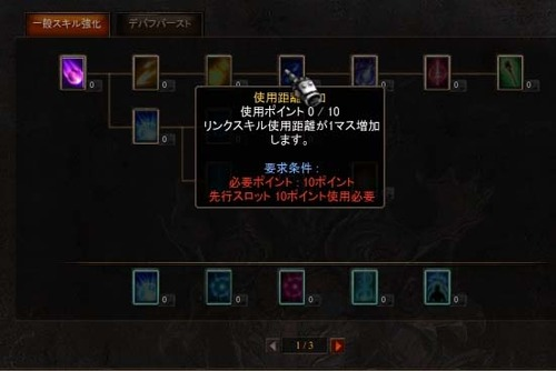 Screen(07_24-06_58)-0048