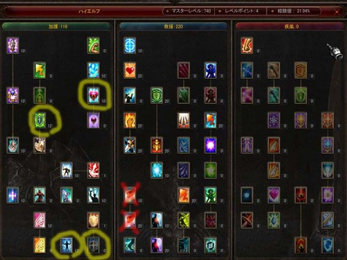 Screen(08_15-18_37)-0003のコピー