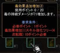 Screen(08_13-19_29)-0061