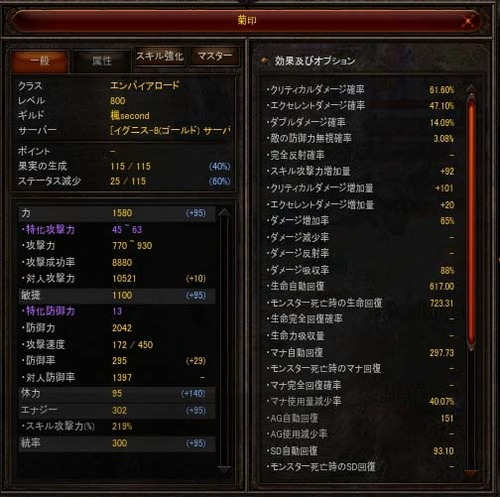 Screen(08_13-12_09)-0001