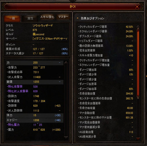 Screen(11_14-08_10)-0001