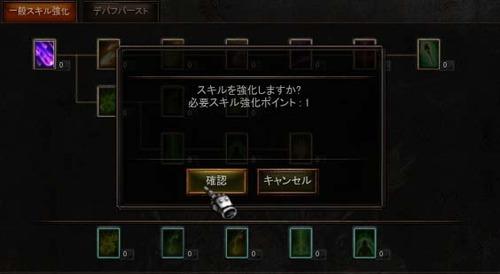 Screen(07_26-21_30)-0027
