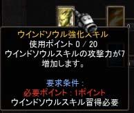 Screen(08_13-12_09)-0002