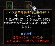Screen(08_13-19_29)-0059