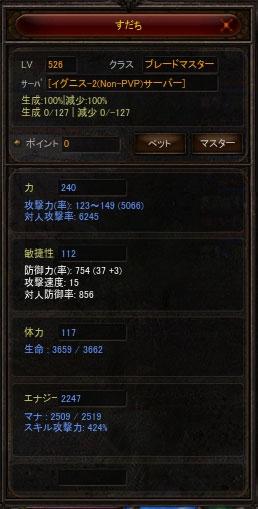 20150809_05