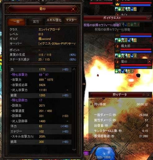 Screen(09_10-21_49)-0038