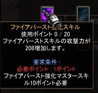 Screen(08_13-19_29)-0047