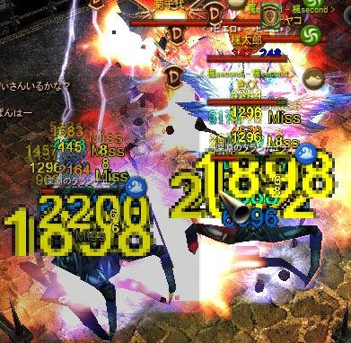 Screen(11_12-22_09)-00104