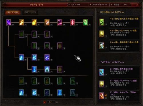 Screen(01_09-20_31)-0035