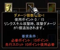 Screen(08_13-19_29)-0030