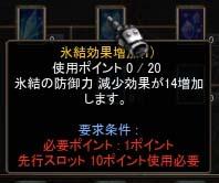 Screen(08_13-19_29)-0037