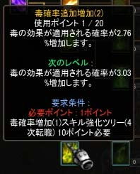 Screen(08_22-07_44)-0009