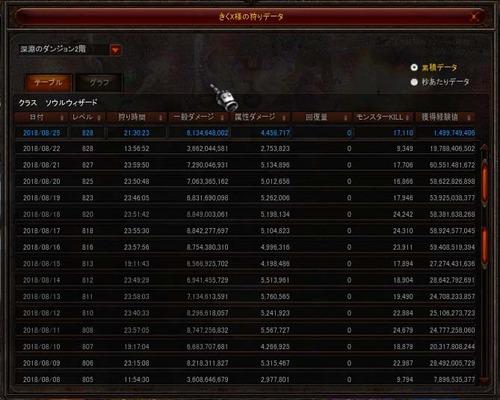 Screen(08_25-21_33)-0003のコピー