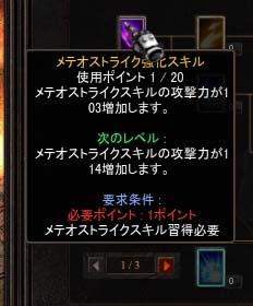 Screen(07_28-13_05)-0078a