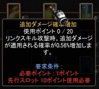 Screen(08_13-19_29)-0031