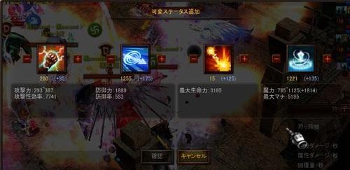 Screen(01_03-19_31)-0010