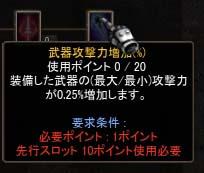 Screen(08_13-19_29)-0053