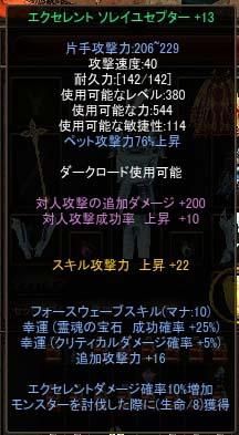 Screen(09_10-21_09)-0001