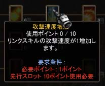 Screen(08_13-19_28)-0014
