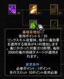 Screen(08_14-17_26)-0009