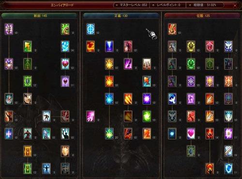 Screen(01_03-13_47)-0004