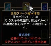 Screen(08_13-19_29)-0049