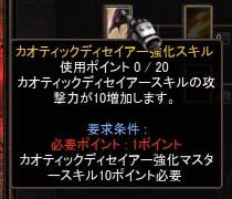 Screen(08_13-19_28)-0011