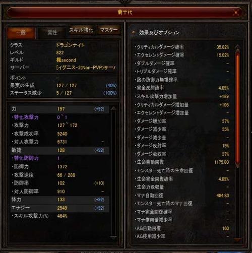 Screen(12_13-21_44)-0003