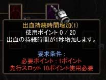 Screen(08_13-19_28)-0020