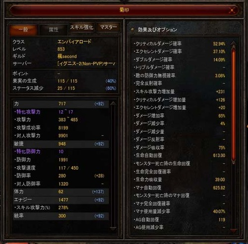Screen(12_13-21_57)-0002