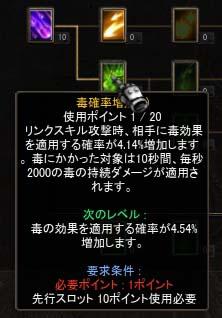 Screen(08_14-17_30)-0016