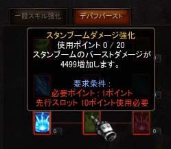 Screen(07_24-06_59)-0106
