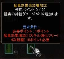Screen(08_13-19_29)-0064