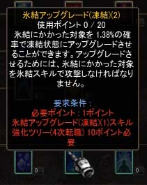 Screen(08_13-19_29)-0045