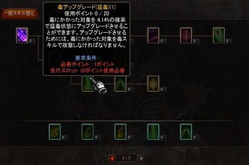 Screen(07_24-06_59)-0091