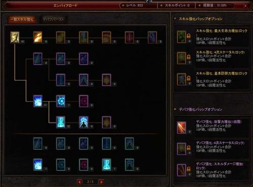 Screen(01_03-13_47)-0002