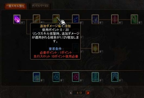 Screen(07_24-06_58)-0047