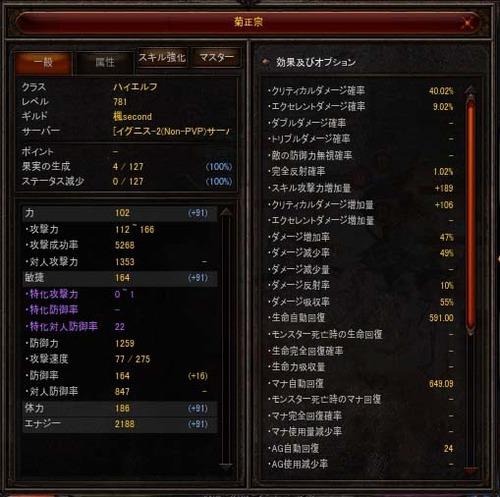 Screen(12_13-21_42)-0001