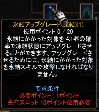 Screen(08_13-19_29)-0039