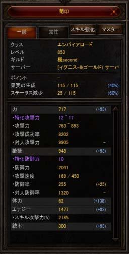 Screen(01_03-13_47)-0001