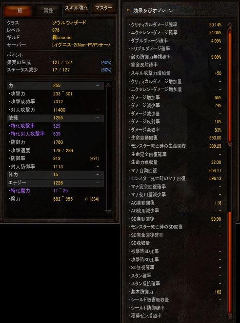 Screen(11_21-08_27)-0000のコピー
