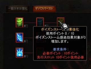 Screen(07_24-06_59)-0101