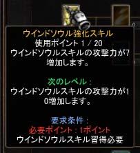 Screen(08_13-19_29)-0029