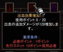 Screen(08_13-19_28)-0019