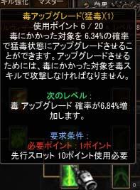 Screen(08_22-07_44)-0008