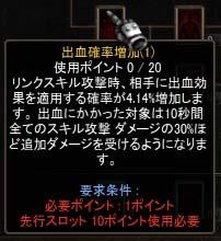 Screen(08_13-19_28)-0018