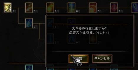Screen(08_13-12_19)-0007