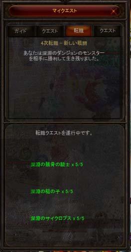 Screen(07_24-06_49)-0023